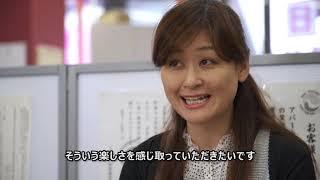 株式会社秋田住宅流通センター様(インターンシップ編)