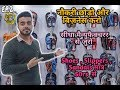 Fancy Shoes,Slippers,Sandals In 50rs Only | Buy Direct To Manufacture | Fancy Shoes