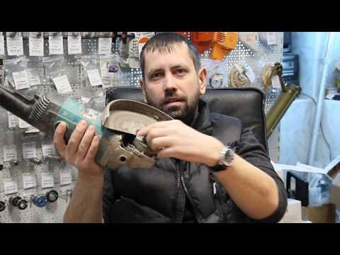 Почему Искрит болгарка / Ремонт / makita 9069 / Makita Angle Grinder Repair