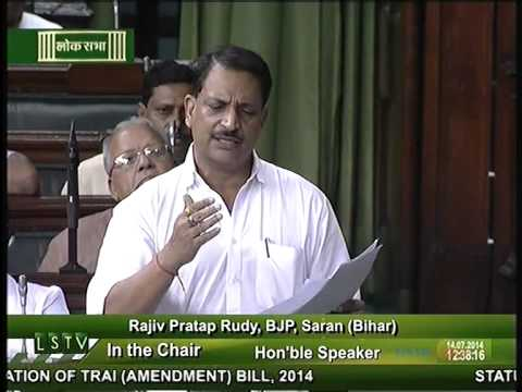 Telecom Regulatory Authority of India (Amendment) Bill, 2014 - LSTV