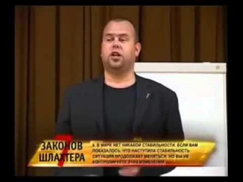 Вадим Шлахтер -