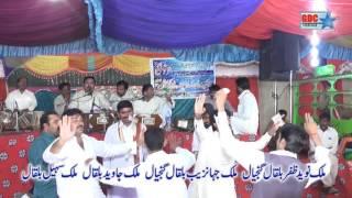 Malik Asad Gunjial Wedding Program (Talib Hussain Dard And Imran Talib 2017)