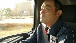トラックドライバー求人サイト「ブルル」( http://www.bruru.jp/ )提...