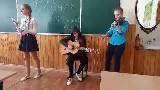 Сучасний урок музики в школі
