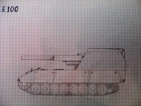 Как нарисовать танк G.W. E100/ How To A Draw Tanks G.W. E100
