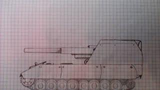 Как нарисовать танк G.W. E100/ How to a draw tanks G.W. E100(Как нарисовать танк G.W.E 100. Моя партнерская программа VSP Group. Подключайся! https://youpartnerwsp.com/ru/join?70540., 2014-06-01T08:35:33.000Z)