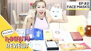 The Best of Korean Face Sheet Masks (Skincare) 베스트 한국 마스크 추천 | MEEJMUSE