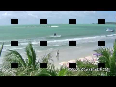 เสม็ด แซนด์ ซี รีสอร์ท - Samed Sand Sea Resort