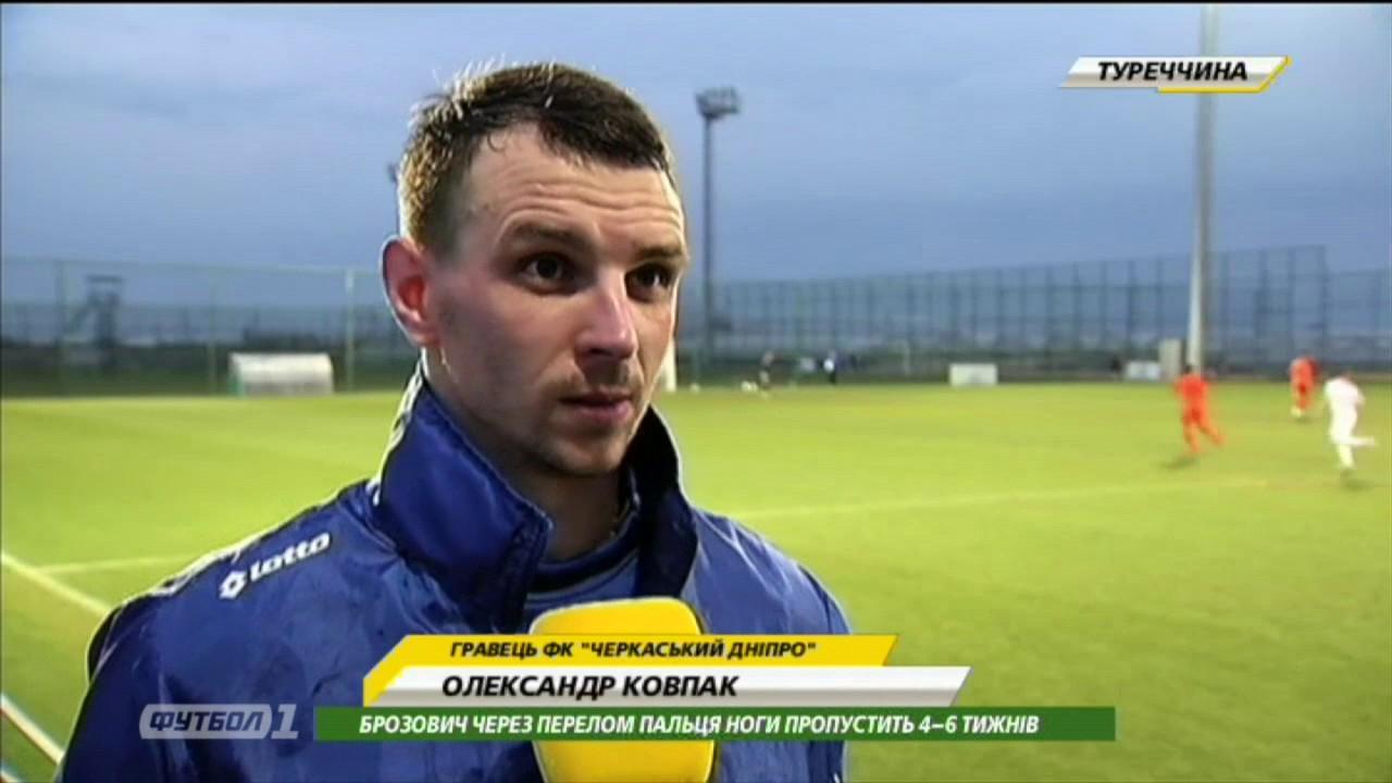 Видео интерьвю с футболистом ковпаком