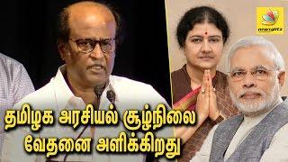 Repeat youtube video Rajinikanth Speech at Thuglak Anniversary 2017 | Sasikala, Modi, Cho Ramaswamy