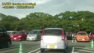 【車載動画~Drive Movie~】イオンタウン富士南(静岡県富士市) 駐車場利用方法 Using the parking of shopping center  in Fuji