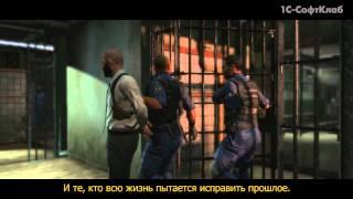 Max Payne 3: релизный трейлер