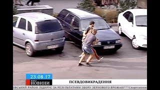 Заради експерименту журналісти викрали дівчину в середмісті Черкас