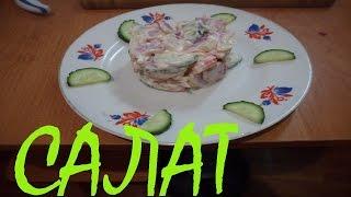 Салат из редьки крабовых палочек и огурца! Вкусный салат!