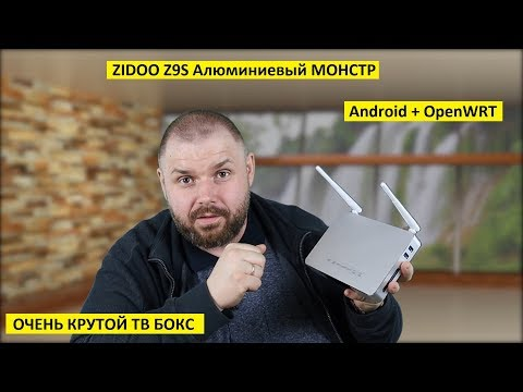 Download Realtek Rtd1395 Tv Box Android Rdk Rtd1296 For Media Hub