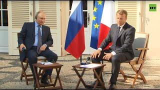 Путин и Макрон делают совместное заявление для прессы
