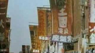 昭和10年(1935年) 東京 カラー映像