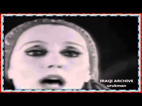 Fairuz   Baghdad 1976 فيروز   بغداد