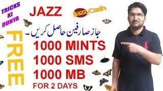 HOW TO GET JAZZ FREE 1000 MINUTES SMS MB URDU HINDI 2018