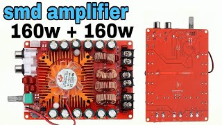 Audio Amplifier Circuit Board 160W + 160W || SMD Amplifier Connect all Wire