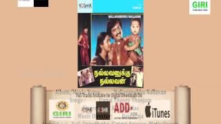 02 Unnai Thaney Thanjam-Nallavanukku Nallavan-Tamil-K. J. Yesudas-Manjula-Gangai Amaran