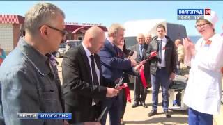 В Ольховке открылась государственная аптека