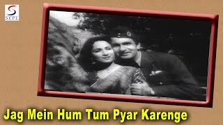 Jag Mein Hum Tum Pyar Karenge | Parinde @ Surendra, Vanmala