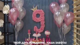 видео Батутный центр – загадай желание на день рождения в прыжке