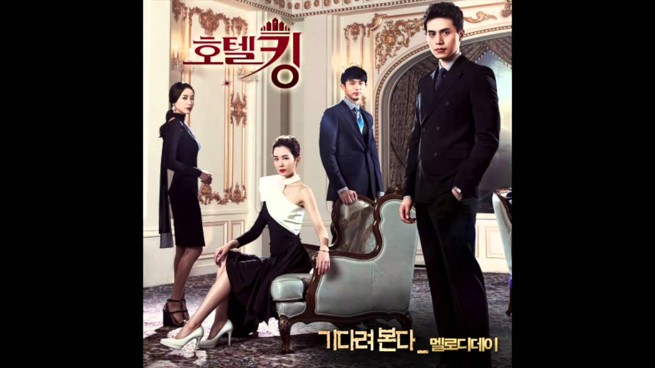 I Ll Be Waiting Melody Day Hotel King Ost