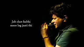 Meri Maa Lyrics | Soulful KK | Irshad Kamil | Anupam Amod | Sad Song | Yaariyan