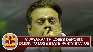 Vijayakanth loses Deposit, DMDK to lose State Party Status – Thanthi Tv