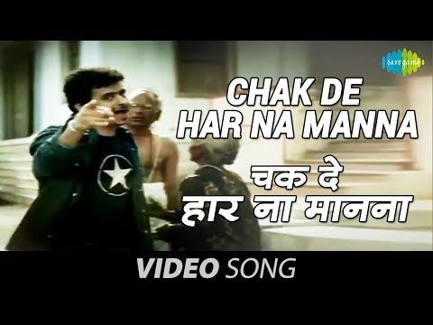 Chak De Har Na Manna (Soneya) | Punjabi Song Video | Euphoriya