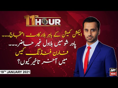 11th Hour - Tuesday 19th January 2021