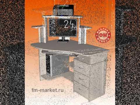 Необычные оригинальные компьютерные столы