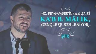 Hz. Peygamber'in (sas) Şairi Ka'b b. Mâlik, Gençlere Sesleniyor - ŞİİR - Muhammed Emin Yıldırım