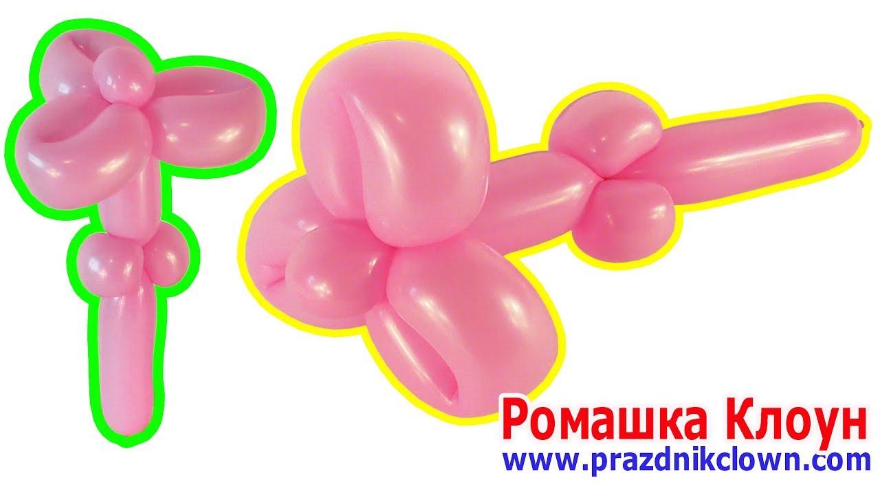 ЦВЕТОЧЕК из одного длинного ШАРИКА ШДМ One Balloon Flower TUTORIAL