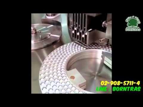 รับผลิตเครื่องสำอาง รับผลิตอาหารเสริม รับสร้างแบรนด์ ครีม อาหารเสริม