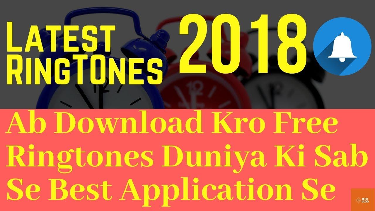 Fdmr online name ringtone maker free download hindi songs   online.