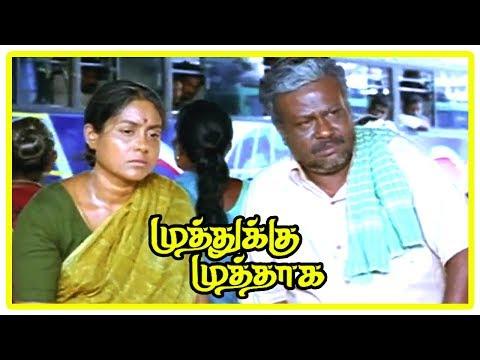 Muthukku Muthaga Movie Scene | Saranya And Ilavarasu Visit Hospital For Checkup | Monica