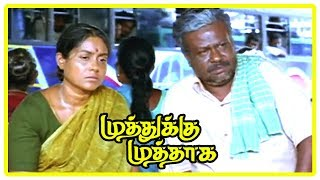 Muthukku Muthaga Movie Scene | Saranya and Ilavarasu visit hospital for checkup | Monica