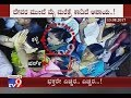 Cctv Woman Caught Stealing Purse From Devotee At