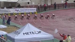 Мемориал Знаменских - бег 100 метров женщины