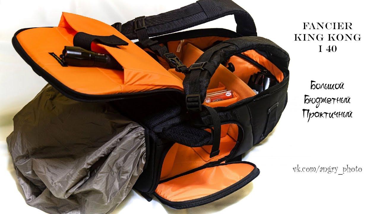 Рюкзак fancier-40 интернет - магазин подростковых рюкзаков