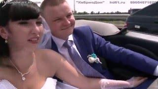 "Кабрио свадьба, свадьба на кабриолете, кортеж с кабриолетом "" КабриоДон """