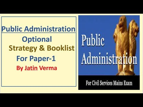 Public Administration Strategy & Booklist