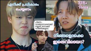 BTS Namjin family മലയാളം fun dub!🤣🤣😆(Pls read description)