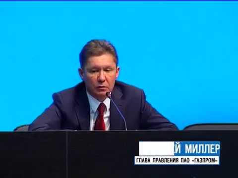 Россия намерена разорвать контракты с Украиной на поставку и транзит газа.