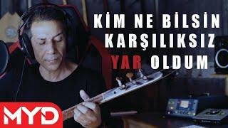 Mustafa Yıldızdoğan - Kim Ne Bilsin Karşılıksız Yar Oldum ( Akustik )