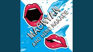 Provided to YouTube by BIG UP! ANO HINO NAKADE · MAONYAN あの日の中で ℗ arck production Released on: 2019-06-20 Composer: まおにゃん Lyricist: まお ...