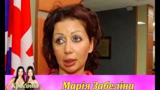 Конкурс Красоты Мисс Зима 2012(C 24.01.2013 по 05.02.2013 г. ЕКЦ